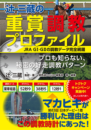 0831_表紙カバー
